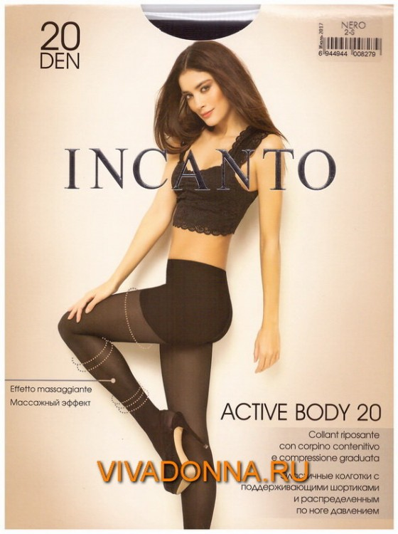 Колготки Incanto Active Body 20