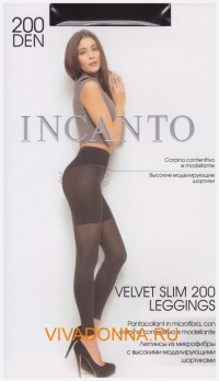 Леггинсы Incanto Velvet Slim 200 leggings