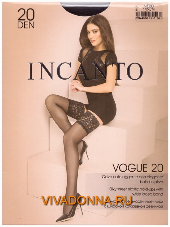 Чулки Incanto Vogue 20 autoreggente