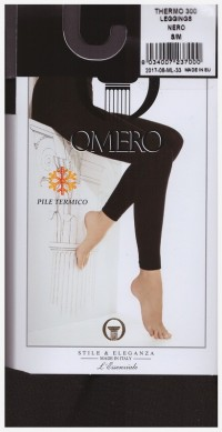 Леггинсы Omero Thermo 300 leggings