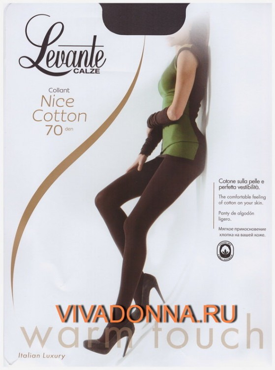Колготки Levante Nice Cotton 70